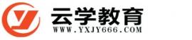 昆明云学教育中心