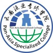 云南泛亚专修学院小西门学习服务中心