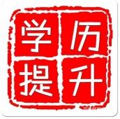 云南泛亚专修学院(红河学习中心)